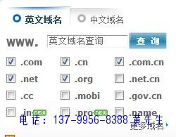 英文顶级域名COM
