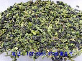 安溪毛蟹茶